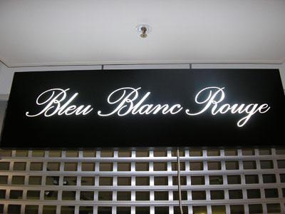 Световые корода с фрезеровкой лицевой стороны - световая реклама Bleu Blanc Rouge