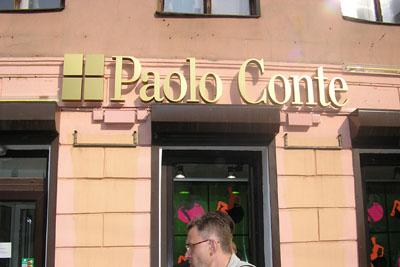 Объемные буквы Paolo Conte