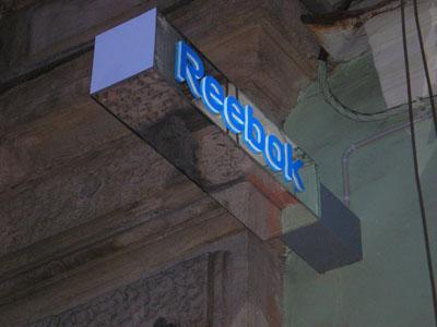 Наружная реклама от РеКол - вывески, рекламные щиты